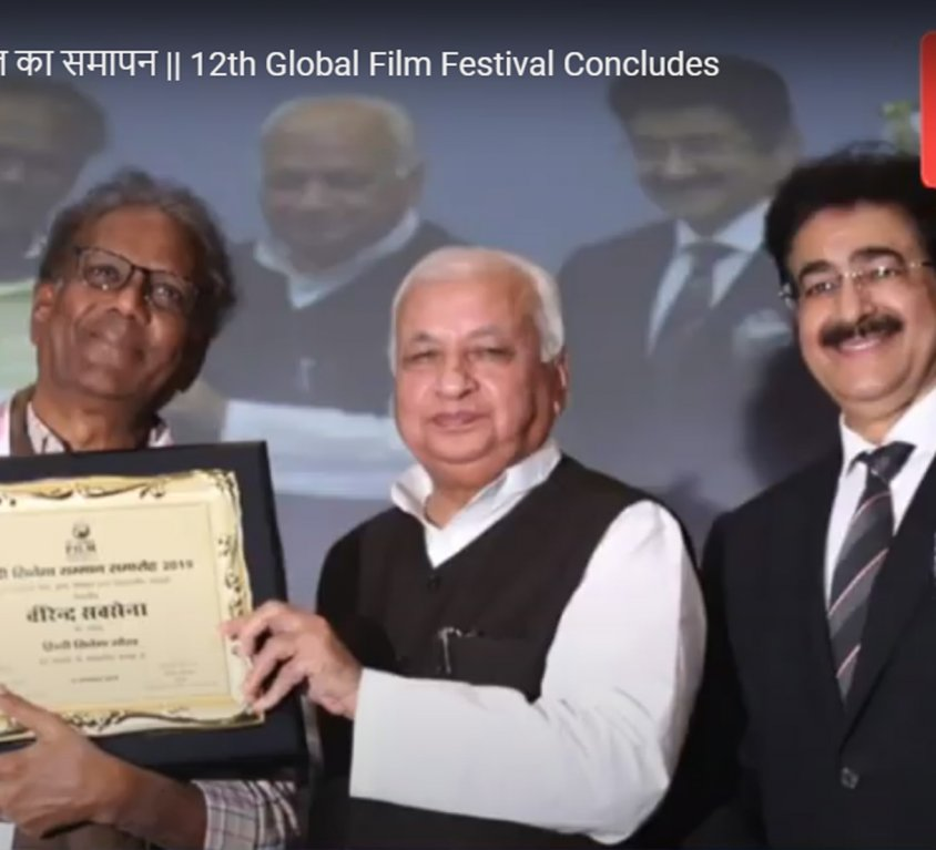 Global Film Festival Concludes